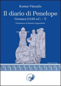 Il diario di Penelope