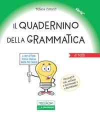 Il Quadernino della grammatica di Milli