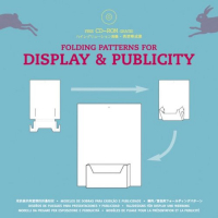 Folding patterns for display & publicity