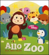 Allo zoo