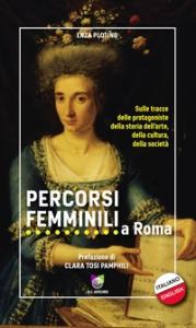 Percorsi femminili a Roma