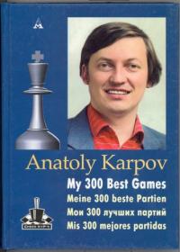 My 300 best game